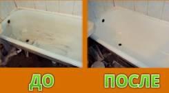 Реставрация ванн жидким акрилом г . Находка.
