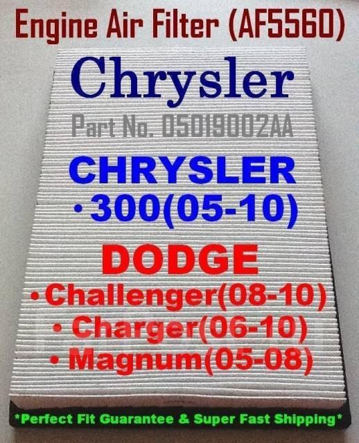 Фильтр воздушный. Dodge Magnum Dodge Challenger Chrysler 300C, LX Двигатели: EZH, ESF, 3, 5CSP, EES, 35CSP