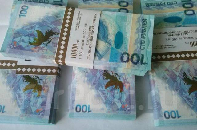 Корешок денег это монеты 10 рублей биметалл