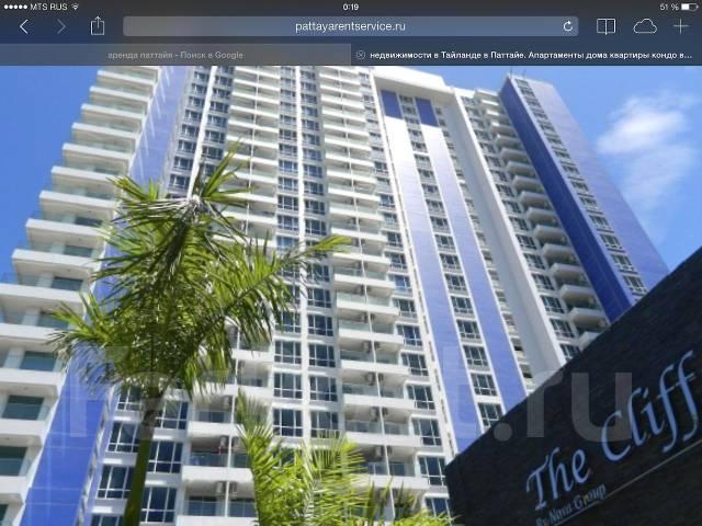 Сдается квартира в новом Кондо Cliff 5* Паттайя.