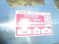 Блок управления двс. Toyota Corona Exiv, ST182 Двигатель 3SFE