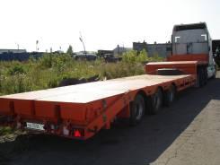 TSR. Розыск ! трал-телескоп 3 SOU 18-30, 40 000 кг.