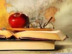 Диссертации, дипломные, курсовые, контрольные на заказ.