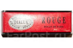 Dialux Паста полировочная Красная 110 грамм
