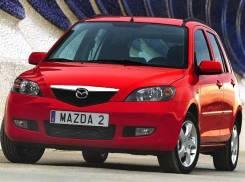 Mazda Mazda2. DY, FXJA