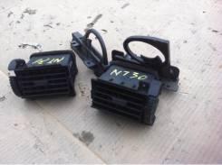 Дефлекторы печки и подстаканники от Nissan X-Trail NT30 QR20DE. Nissan X-Trail, NT30 Двигатель QR20DE
