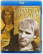 Андрей Рублев (Blu-ray)