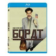 Борат (Blu-ray)