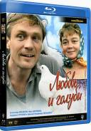 Любовь и голуби (Blu-ray)