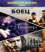Коллекция Blu-ray. Драмы (3 Blu-ray)