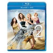 Секс в большом городе 2. (Blu-ray)