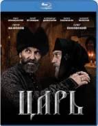 Царь (Blu-ray). Под заказ