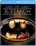 Бэтмен (Blu-ray)