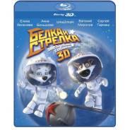 Белка и Стрелка: Звездные собаки (3D Blu-ray)