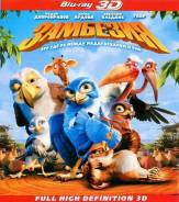 Замбезия (Blu-ray 3D)