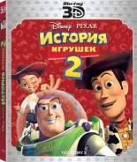 История игрушек 2 (Blu-ray 3D)