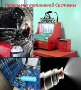 Промывка топливной системы