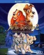 Леди и бродяга 2. Приключения Шалуна (Blu-ray +DVD)