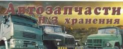 КамАЗ 4310. Урал Камаз. Под заказ