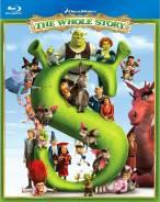 Коллекция: Шрэк / Шрэк 2 / Шрэк Третий / Шрэк навсегда (Blu-ray)