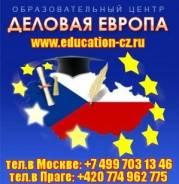 Летние каникулы в Чехии для детей