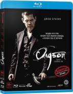 Олдбой (Blu-ray)