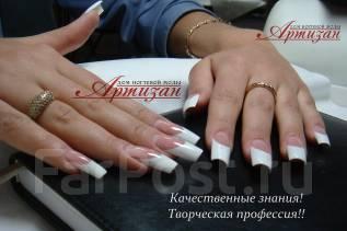 Воскресное обучение наращиванию ногтей и маникюру!