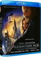 Вавилон Н. Э. (Blu-ray)