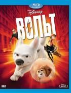 Вольт (Blu-ray)