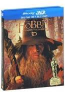 Хоббит. Нежданное путешествие (2 Blu-ray 3D + 2 Blu-ray 2D)