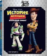 История игрушек. Большой побег (Blu-ray 3D + 2D)