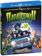 Паранорман, или Как приручить зомби (Blu-ray 3D + 2D)