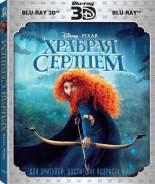 Храбрая сердцем (Blu-ray 3D + 2D Blu-ray)