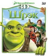 Шрэк (Blu-ray 3D)