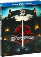 Парк Юрского периода (Blu-ray 3D + 2D)