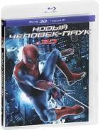 Новый Человек-паук (Blu-ray 3D + 2D)
