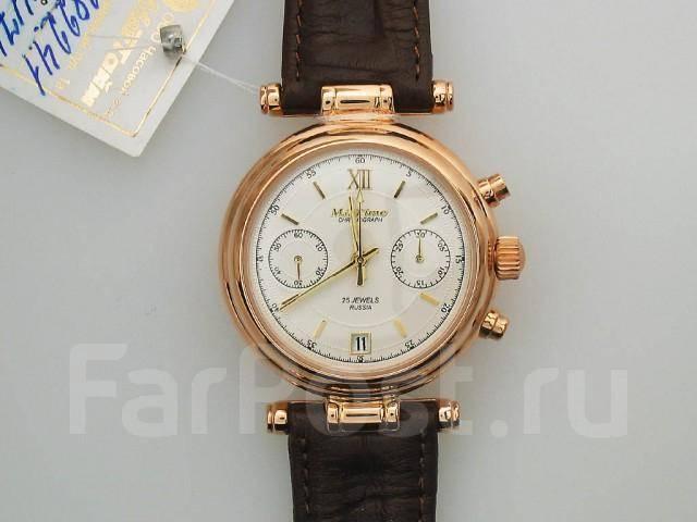 Серебряных часов скупка в ломбард челябинск сдать часы