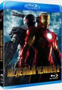 Железный человек 2 (Blu-ray)