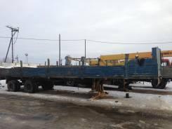 Чмзап. Полуприцеп г/а 28 тн в нефтеюганске, 12 000 куб. см., 20 000 кг.