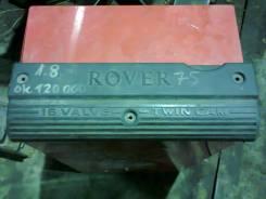 Крышка двигателя. Rover 75