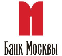 Специалист по банковским операциям. ОАО Банк Москвы. Светланская 78