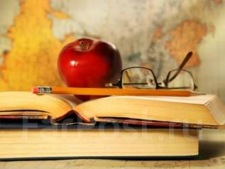 Все виды контрольных, курсовых, рефератов, отчетов, дипломных работ