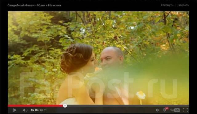 Любая видеосъемка, Свадьбы, Реклама, Анимация, Высокое качество
