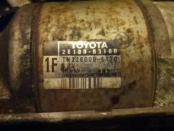 Стартер. Toyota: Mark II Wagon Qualis, Previa, RAV4, Camry Gracia, Windom, Solara, Pronard, Sienna, Harrier, Camry, Avalon, Tarago, Highlander, Kluger...