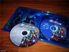 Blu ray 3D Мстители (80 Гб) двух дисковое издание.