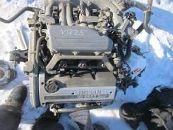 Двигатель в сборе. Nissan Cefiro Двигатели: VQ20DE, VQ25DD, VQ25DE, VQ30DE, VQ25