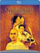 Крадущийся Тигр Затаившийся Дракон (Blu-ray)
