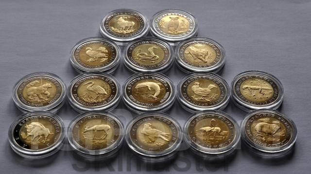 Монеты красная книга вес монеты магазин скупка в орехово зуево