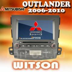 Mitsubishi Outlander. Под заказ