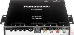 TV-тюнер Panasonic CY-TUP133W